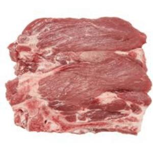 Pork Neck per kg